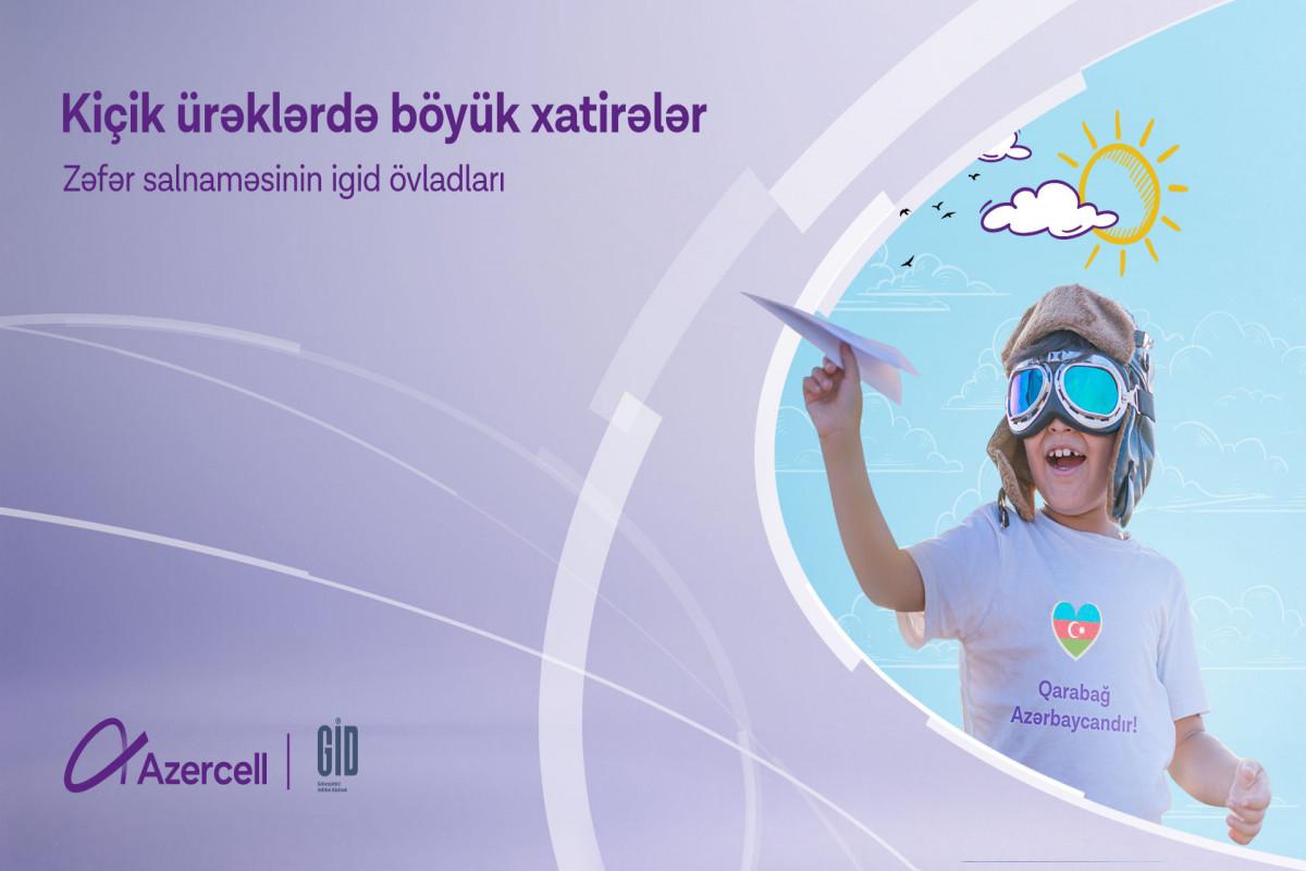 Успешно была проведена долгосрочная реабилитационная программа Azercell, посвященная детям шехидов