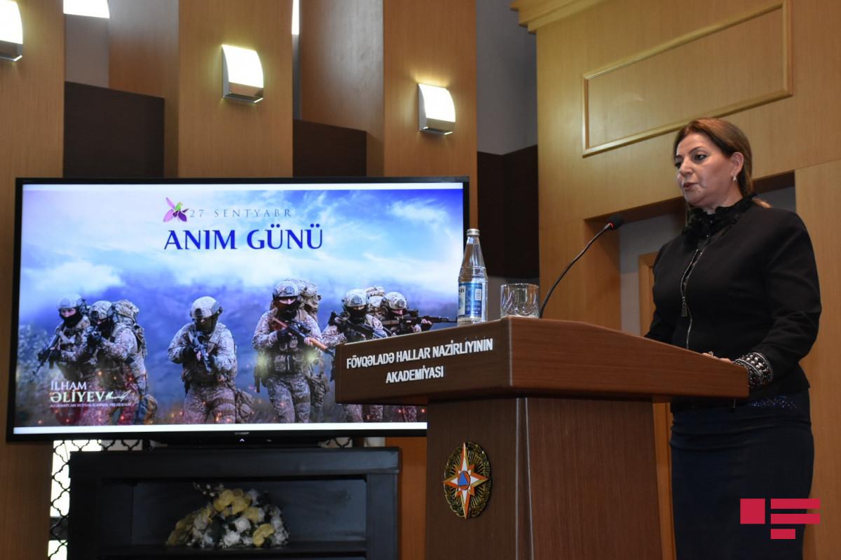 В Академии МЧС состоялось мероприятие, посвященное Дню памяти