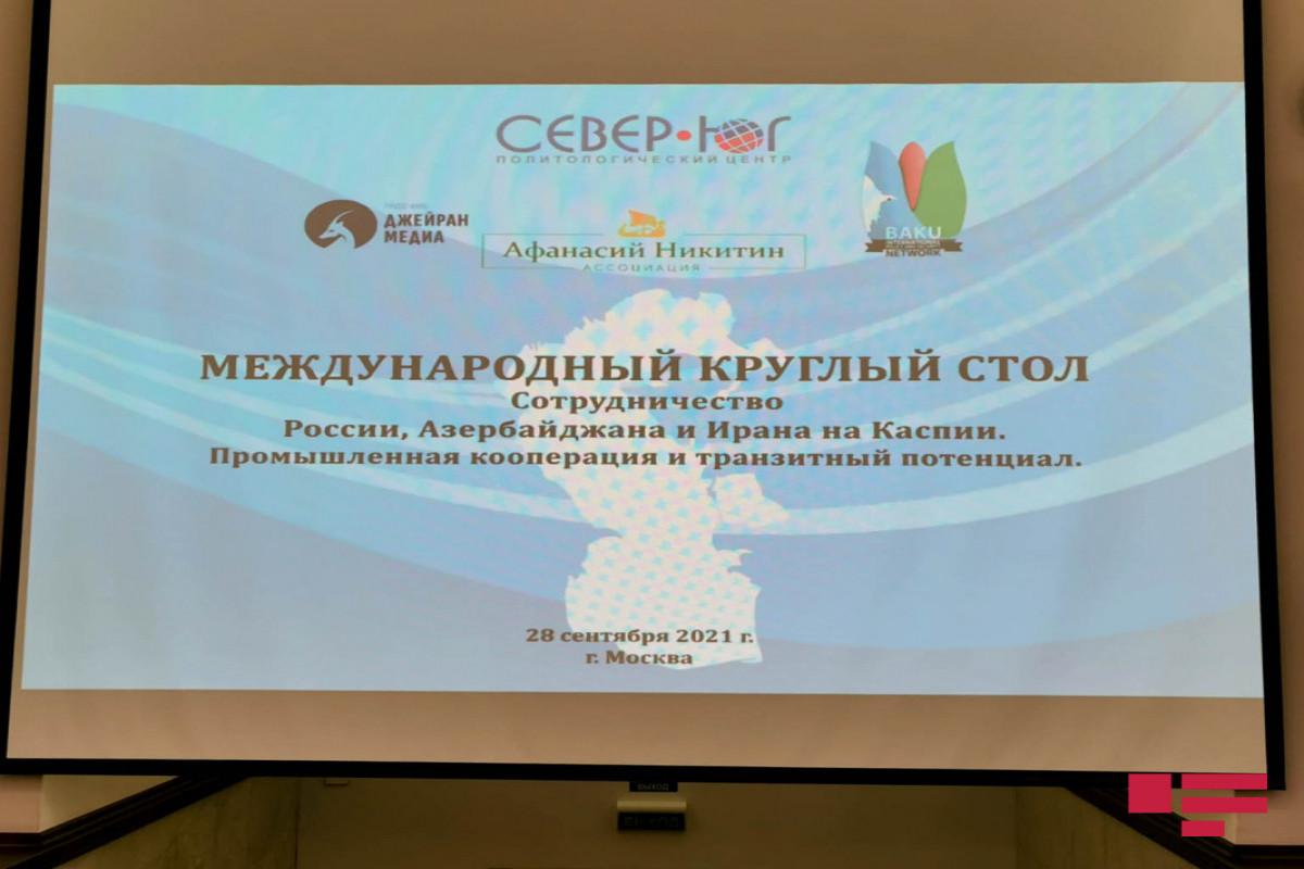 Azərbaycan, Rusiya və İranın Xəzərdə əməkdaşlığına dair Moskvada dəyirmi masa keçirilib - FOTO
