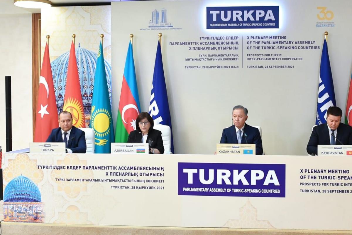 пресс-конференция  спикеров Тюрк ПА