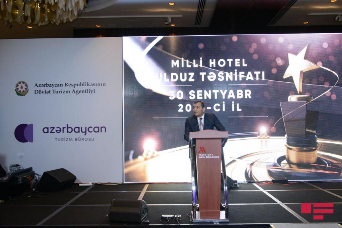 Hotellər üçün milli ulduz təsnifat sisteminin təqdimatı keçirilib